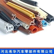 PVC橡塑雷竞技最新版